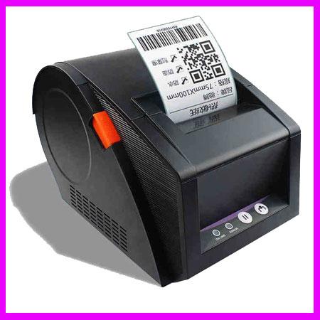 Barcode Level Printer